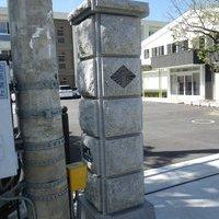 小学校の門柱のサムネイル